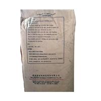 福建蔚林促进剂生产厂家福建哪里有卖蔚林促进剂DTDM