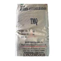 重庆蔚林防老剂TMQ出售价格