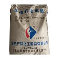 厂家直销改性石油树脂改性石油树脂供应商