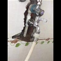 廣元市水電安裝維修師傅電話