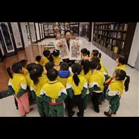 济南小白鸽幼儿园我爱阅读山东书城研学活动