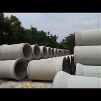 深圳钢筋混凝土顶管施工