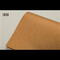福建彩烙纸浅棕