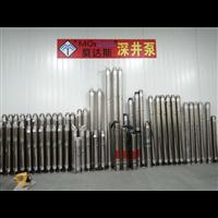 广东潜水泵