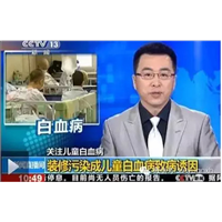 惠州新建校舍BOB体育网站的重要性