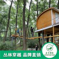 历奇探险丛林穿越森林穿梭农庄营地设计建设