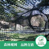 历奇探险丛林魔网丛林攀爬网丛林绳网蹦床绳网拓展公园设计安装