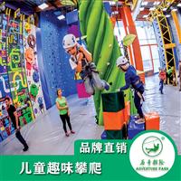 历奇趣味攀岩儿童攀岩室内人工岩壁亲子拓展规划建设