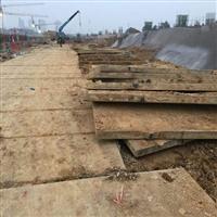 唐山市钢板租赁