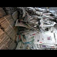 西宁报纸回收公司