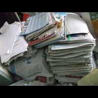 西宁报纸回收