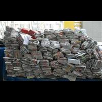 西宁报纸回收报价