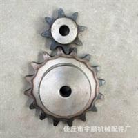 河北宇顺生产供应齿轮链轮
