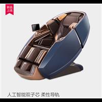 淮北荣泰按摩椅