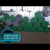新疆钢塑复合管