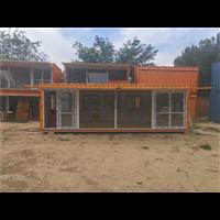 北京集装箱