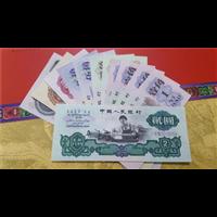 杭州古钱币回收公司