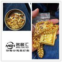丹阳黄金回收