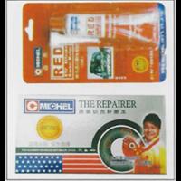 迈克558红胶