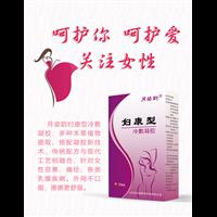 乳腺妇康凝胶代理批发宫寒凝胶厂家招商加盟