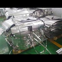 江门废铝回收