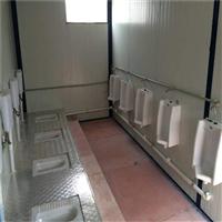宿迁集装箱厕所