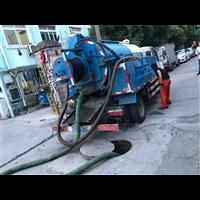 南海区高压车清洗下水道