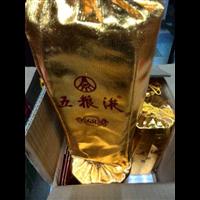 温江回收烟酒