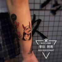 内江女士纹身1678