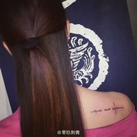 内江女士纹身2062