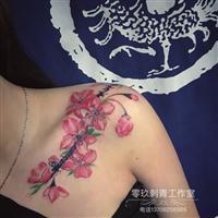 内江女士纹身2097