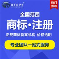 南宁正规商标代理备案机构