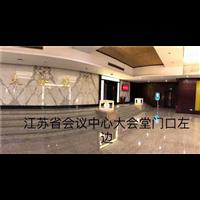 江苏会议中心大会堂门口左边