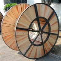 废旧电缆轴盘回收哪个公司报价高