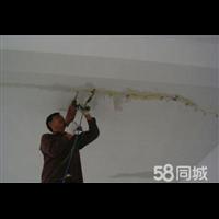 南京金陵便民网电话