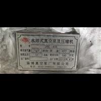 浙江水环真空泵回收