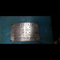 山东水环真空泵回收