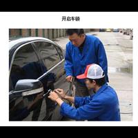 丰县开汽车锁公司电话是多少