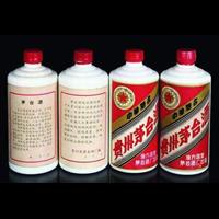 枣庄名烟名酒老酒回收