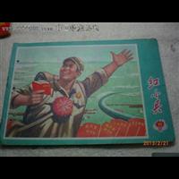鄭州國內版出版物