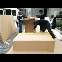 武汉企业搬家价格