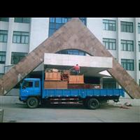 武昌货物运输