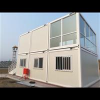 鋼結構廠家供應太原古交彩鋼房陽曲集裝箱活動房