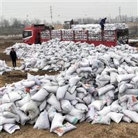 郴州陶粒厂家批发