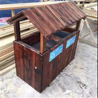 密云防腐木垃圾箱