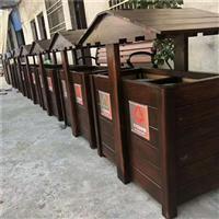 昌平防腐木垃圾箱