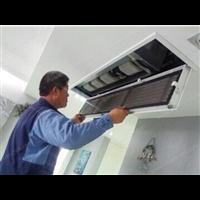 永城专业拆装空调