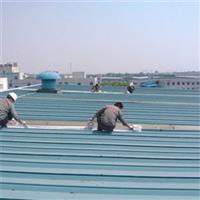 东莞彩钢瓦防水工程
