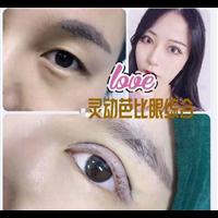 上海做双眼皮修复哪个医生好