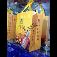新疆古井贡彩色覆膜一体袋